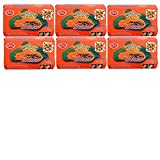 Asantee Thai Papaya Herbal Skin Whitening Soap 125g (Pack of 6)