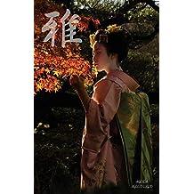Agenda Agosto Luglio: Miyabi La Grazia, Diario in Giapponese E Italiano