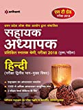 Best Books For Teachers - UPPSC LT Grade Assistant Teacher Hindi Guide 2018 Review
