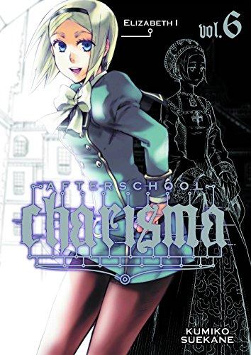 Afterschool Charisma Vol 6