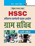 HSSC: Gram Sachiv Recruitment Exam Guide (Hindi Edition)