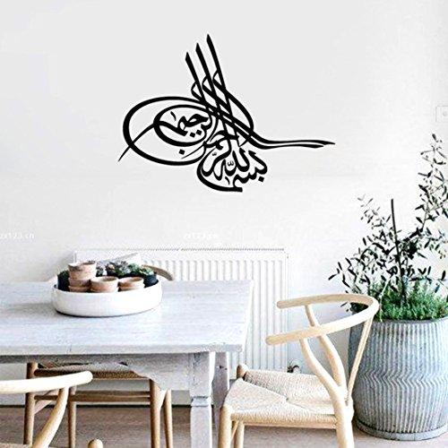 DIY Abnehmbare Islamischen Muslim Kultur Suren Arabisch – Bismilliah Allah Vinyl Wand Sticker Wandtattoo /Aufkleber Koran Zitate Kalligraphie als Muslimischen Home Wandbild Art Decorator IslamTürkiye Istanbul 9962(57x41.5cm)