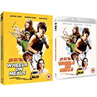 Wheels On Meals (Eureka Classics) Blu-ray