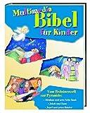 Multimedia Bibel für Kinder, 1 CD-ROMVom Beduinenzelt zur Pyramide: Abraham, Jakob, Josef. Für Windows 95/98/2000. Mit Aktionsspielen