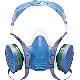 multifunzione Maschere di gas Maschera di silicone Può essere pulito Strumenti anticrima Forniture di assicurazione del lavoro