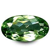 crisoberillo Pietra preziosa sciolto 0.85 ct GIA Certified AAA+ Oval Cut (9 x 5 mm) Yellownish Green Chrysoberyl Natural Gemstone