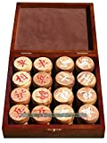 Masters Traditional Games Wooden Xiang-Qi Pieces in Case - 45mm Diameter
