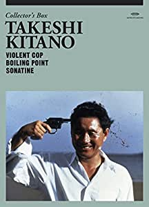 Takeshi Kitano Collector's-Box (3 DVDs)