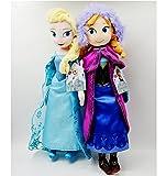 Disney Frozen Schwestern Puppen Set 40.6cm Plüsch Puppen Anna Und Elsa Von Disney (Spielzeug)