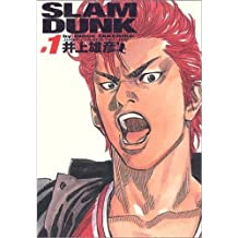 Slam Dunk Kanzenban 0 (Big Shonen - Slam Dunk Integral)