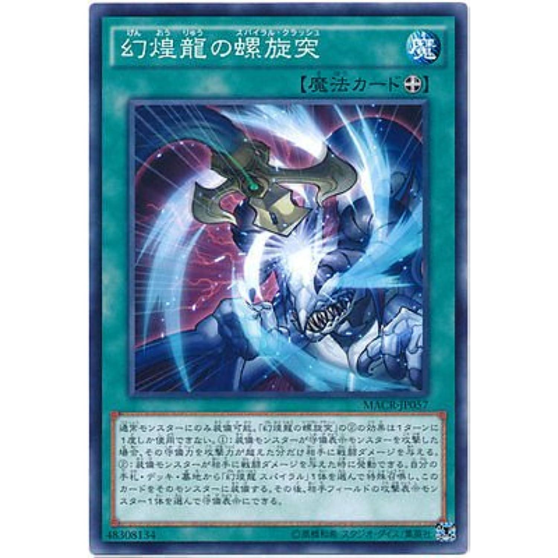 Izayoi AKI - Jeu de société Yugioh Yugioh Yugioh Tapis de jeu pour Yu-Gi-Oh! Pokémon Magic The Gathering 232936