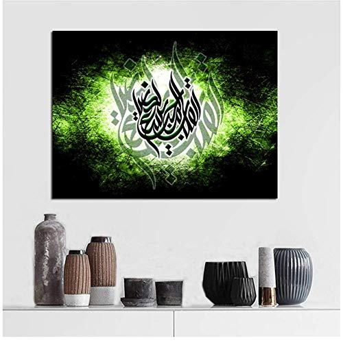 YaShengZhuangShi Modernes islamisches Leinwand-Malplakat und muslimisches arabisches Bismillah-Koran-Kalligraphie-religiöses Wandbild für Wohnzimmer 60x90cm Kein Rahmen
