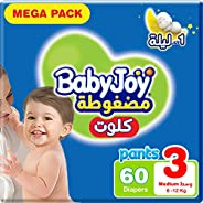 BabyJoy Culotte, Size 3, Medium, 6-12 kg, Mega Pack, 60 Diaper Pants