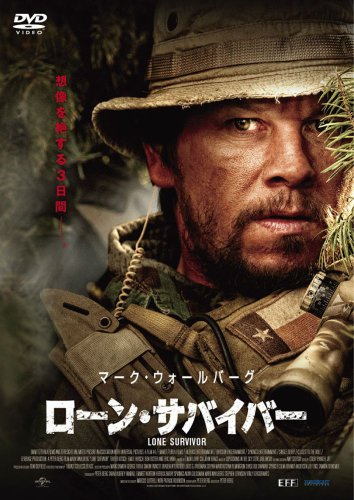 Lone Survivor [DVD-AUDIO] - Lone Survivor Dvd