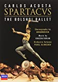 Khachaturian, Aram - Spartacus [2 DVDs]