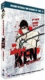Ken le Survivant - 3ème partie : Épisodes 39 à 54 [Non censuré]