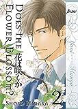 Does The Flower Blossom? Volume 2 (Yaoi Manga) (Does the Flower Blossom Gn)