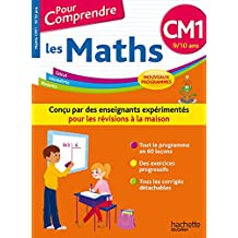 Pour Comprendre Maths CM1 - Nouveau programme 2016