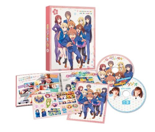 Animation - Sakurasou No Pet Na Kanojo Vol.8 (2DVDS) [Japan DVD] ZMBZ-8288