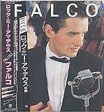 Falco 3 - Double Obi