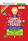Oswaal ISC Sample Question Papers Class 12 English Papers 2 Literature (For 2019 Exam)