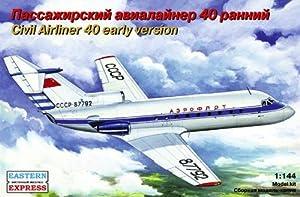 Desconocido Aeromodelismo Escala 1:144