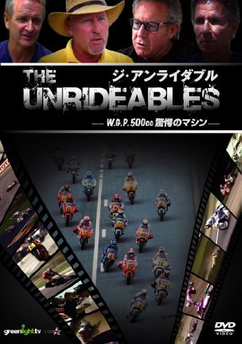 Preisvergleich Produktbild Documentary - The Unrideable W.G.P.500Cc Kyogaku No Machine [Japan DVD] WVD-322