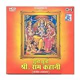 Suno Suno Shree Ram Kahani Vol.1, 2 & 3