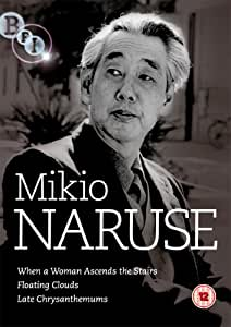 Mikio Naruse Collection [1955] [DVD]