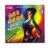 #7: Holi Mein Bheegi Choli - Holi Ke Madmast Gaane