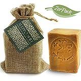 2 x 200g Premium Aleppo Seife 20% Lorbeeröl 80% Olivenöl von Kultura World - Veganes Naturprodukt - 100% pflanzlich - Ohne Mikroplastik und Palmöl - Handarbeit im Traditionsbetrieb - Lorbeer Seife