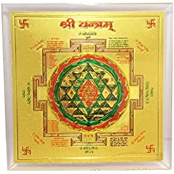 Discount4product Shree Yantra (Energized) Made Up of Metal for Wealth,Prosperity,Success & Financial