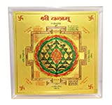 Shree Yantra (Energized) Made up of Meta...