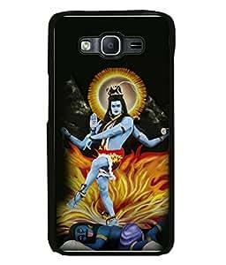 Printvisa Designer Back Case Cover for Samsung Galaxy J5 (2015) :: Samsung Galaxy J5 Duos (2015 Model) :: Samsung Galaxy J5 J500F :: Samsung Galaxy J5 J500Fn J500G J500Y J500M (Tandav Demon Trinetra Chaturbhuj)