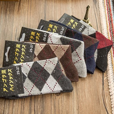 MMXXAIWWAA Herbst und Winter warme dicke Kaninchen Wolle Geschäft einfache Socken Männer Rohr Socken beiläufige Sport Baumwolle Socken Herren Socken, eine Größe, gepunkteten Diamanten (Diamant Herren Socken)
