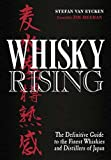 """There isn't another guide on the market like it.""--Jim Meehan, author of The PDT Cocktail Book. The first, most definitive guide to the exciting revolution happening in the world of Japanese whisky!""Japanese single malts have achieved cult status ar..."