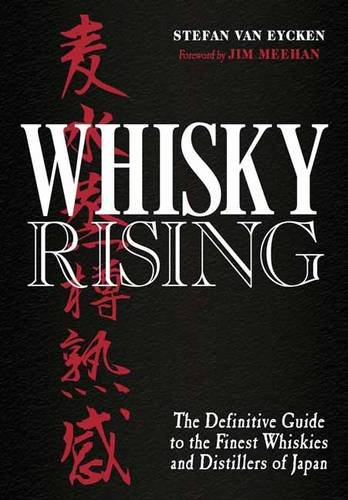 Whisky-Rising-The-Definitive-Guide-to-the-Finest-Whiskies-and-Distillers-of-Japan