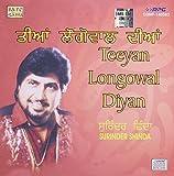 Surinder Shinda-tian Longowal D
