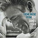 James Dean Story [VINYL]