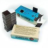 Magnete selbstklebend stark - 70 Magnetplättchen (2x2cm x 2mm) - für schwere Photos, Karton, Laminate, Folien besonders zuverlässig, starke Haftkraft - Takkis Magnetplättchen (schwarz)