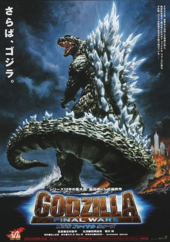 Godzilla: Final Wars Poster Film (27,9x 43,2cm-28cm x 44cm) (2004) (japanischen Stil, B) von Dekorative Wand Poster - Godzilla Poster-japanisch