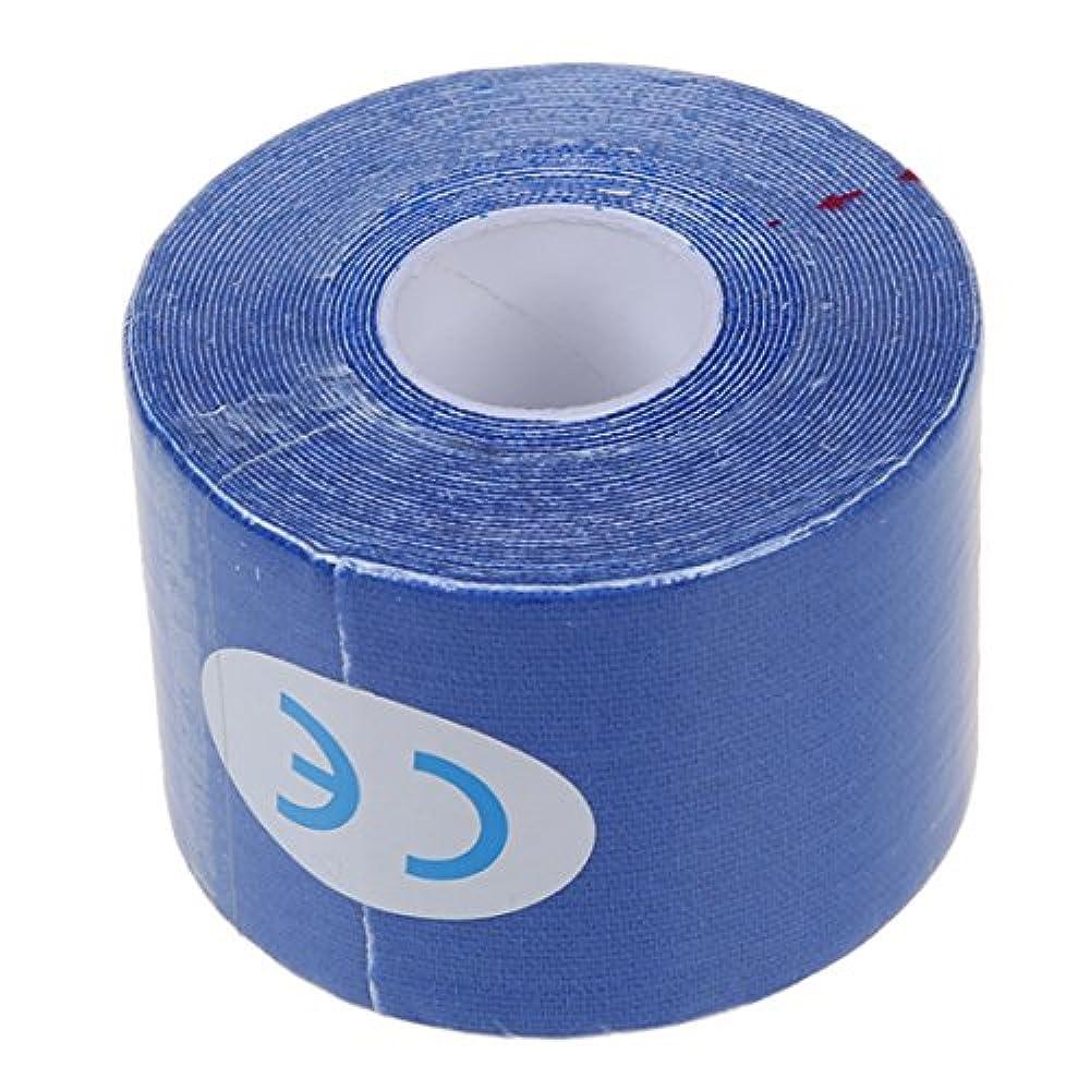 TOOGOO(R) 1 Rolle Kinesiologie Sport Muskeln Zentrum Fitness Gesundheit Athletisch Band 5M * 5cm - Marine-Blau