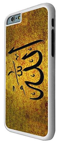 577-Musulmane God Allah Nom Religious Belief or Coque iPhone 66S 4.7Design Fashion Trend Case Back Cover Métal et Plastique-Blanc