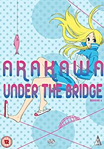 Arakawa Under The Bridge Coll [DVD]