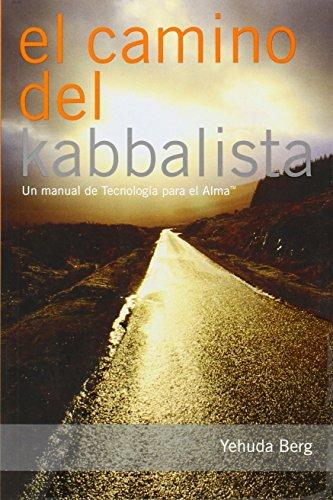 El Camino del Kabbalista/The Way of the Kabbalist: Un Manual Del Usuario De Tecnologia Para El Alma/A User's Guide to Technology for the Soul par Yehuda Berg