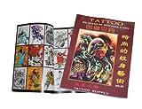 Tattoo Flash Book - Chinese Warriors, Buddha (Book 5)
