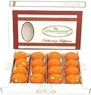Ghasitaram Gifts Diwali Gifts Diwali Sweets - Motichoor Laddoo Box (400 GMS)