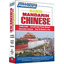 Pimsleur Chinese (Mandarin) Basic Course - Level 1 Lessons 1-10 CD: Lessons 1-10 Level 1: Learn to Speak and Understand Mandarin Chinese with Pimsleur Language Programs