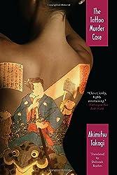 The Tattoo Murder Case (Soho crime)