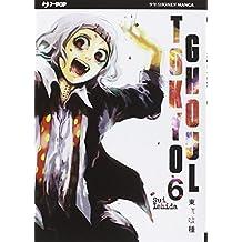 Tokyo Ghoul: 6